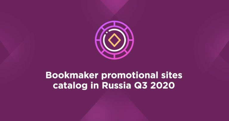 Bookmaker promotional sites catalog in Russia Q3 2020