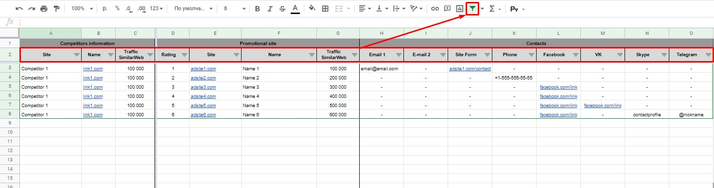 Excel table customization 1